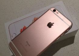 Prodam Iphone 6s gold
